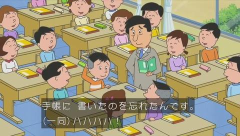 手帳に宿題メモしたことを忘れる堀川君