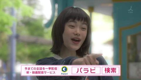 火曜ドラマ「花のち晴れ」パラビ