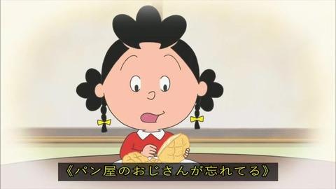 『サザエさん』幼少期のサザエ「メロンパンにメロンが入ってない」
