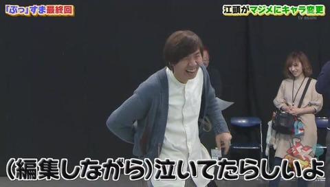 ぷっすま 塚田ディレクター