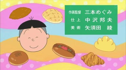 『サザエさん』「嘘つきのメロンパン」堀川くん
