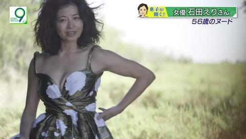 NHK ニュースウォッチ9