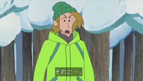 山野登 雪男