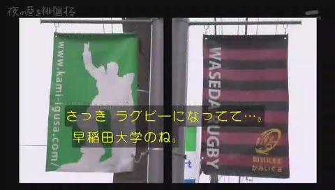 「夜の巷を徘徊する」上井草 早稲田