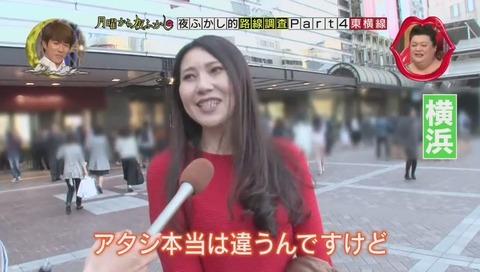 神戸の生まれ横浜育ち