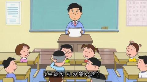 サザエさん 堀川くん 生徒に笑われる