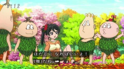 ゲゲゲの鬼太郎 #52「少女失踪!木の子の森」