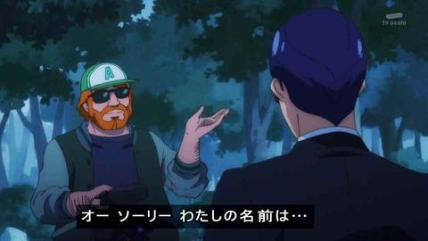 スター☆トゥインクルプリキュア 12話 P・Pアブラハム監督