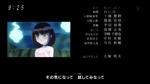 鬼太郎最終回 花子さん