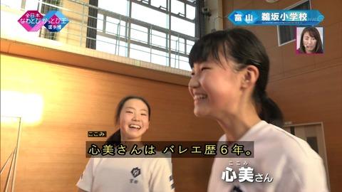 「全日本なわとびかっとび王選手権2019」鵜坂小学校女子 心美さん