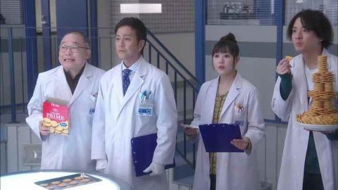 科捜研の女 お菓子の「ルヴァン」とコラボCM (33)