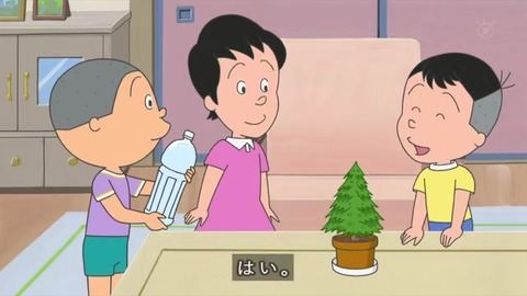 サザエさん「プレゼントの育て方」堀川くんのおばあちゃんが田舎から送った湧き水