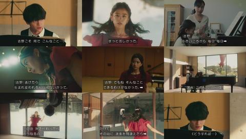 「世にも奇妙な物語」2019年「さかさま少女のためのピアノソナタ」