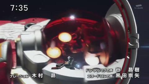 宇宙戦隊キュウレンジャー 声優