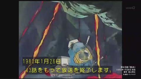 「ガンダム誕生秘話」ガンプラ