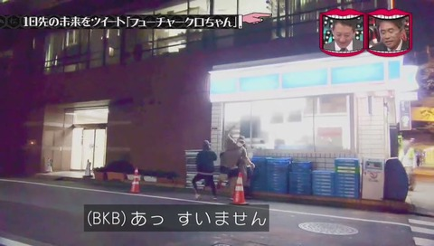 バイク川崎バイク