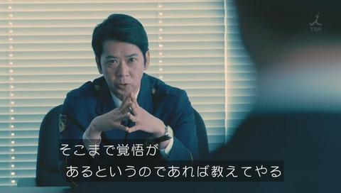 ドラマ『小さな巨人』監査官
