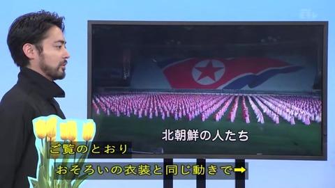 「植物に学ぶ生存戦略2」北朝鮮の人たち