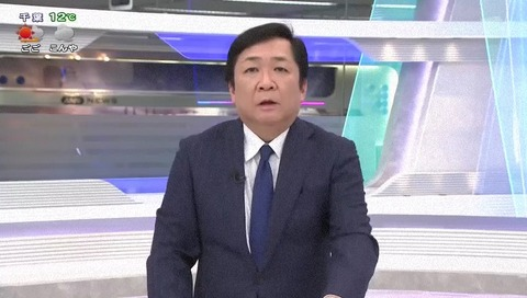 「ANNニュース」大熊アナ