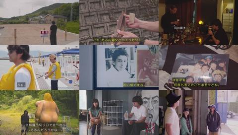 山田孝之のカンヌ映画祭 最終回(12話)