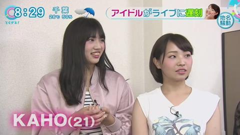 青海 青梅 紛らわしい地名 アイドル 遅刻 (258)