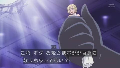 アニメ「HUGっと!プリキュア」お姫様ポジション