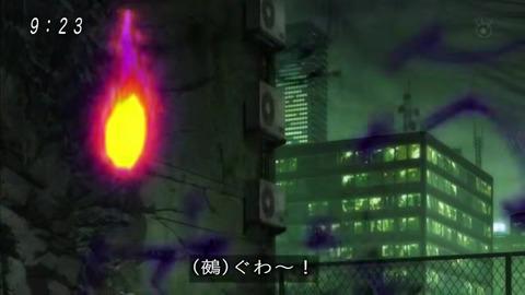 『ゲゲゲの鬼太郎』51話 鵺を取り込むイスルギ