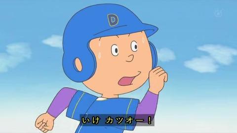 サザエさん50周年 大谷翔平 『カツオ、夢のメジャーリーグ』ドルフィンズで活躍するカツオ