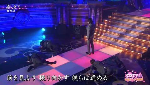 カウントダウンTV 舞祭組