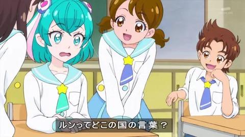 『スター☆トゥインクルプリキュア』13話 ララの語尾とオヨ
