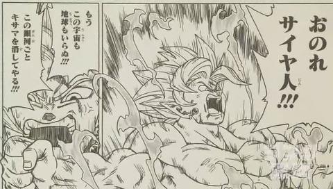 ランク王国 最終回 漫画ランキング