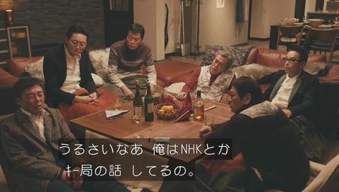 NHKとかキー局の話