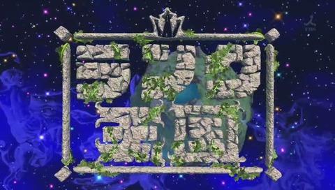 ランク王国 最終回 画像