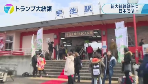 JR宇佐駅
