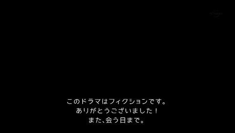 「バイプレイヤーズ」2期 最終回