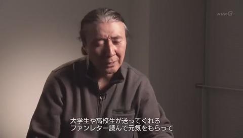 「ガンダム誕生秘話」ガンダムのファンレター