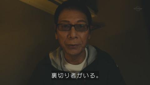 バイプレイヤーズ 1話