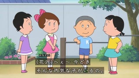 早川さん カオリちゃん 花沢さん