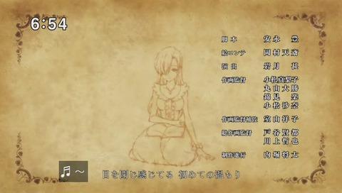 アニメ「七つの大罪」14話スタッフ