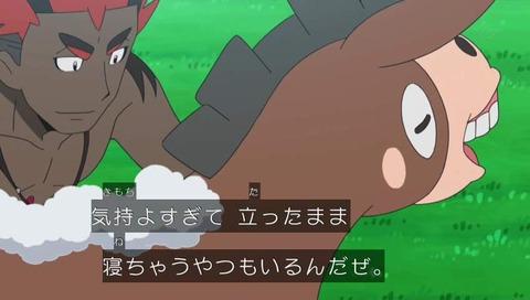 ポケモン サン&ムーン 11話 ドロバンコを洗うカキ