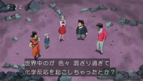 ドラゴンボール超 第69話 悟空対アラレ