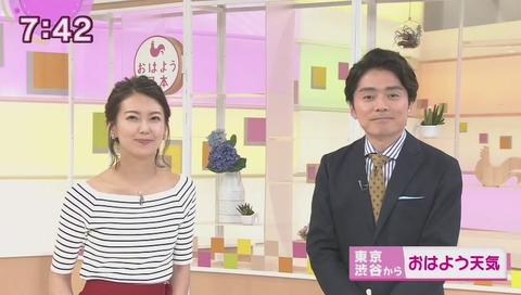 NHKニュース