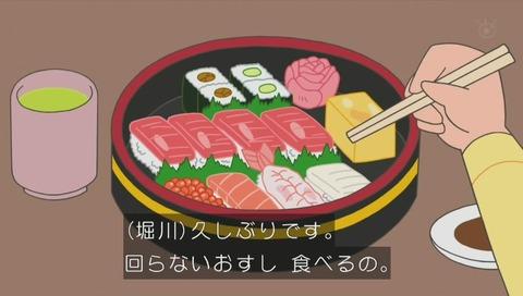 波平と堀川 寿司を食べる