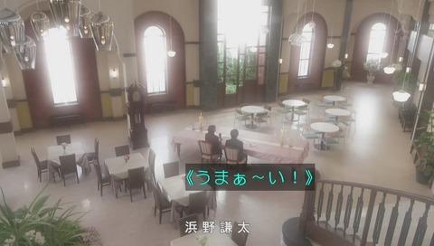 火曜ドラマ「花のち晴れ」最終回 ラスト 画像