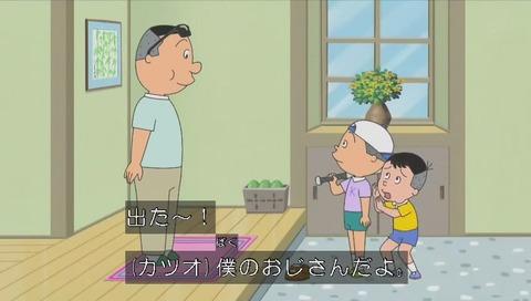 ノリスケおじさん 堀川 初対面