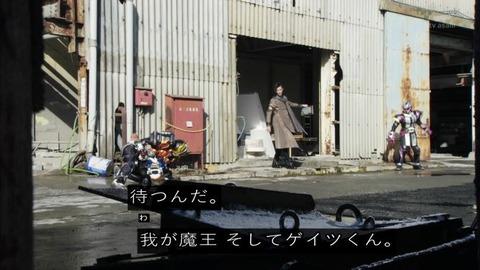 「仮面ライダージオウ」27話 ジオウⅡvsゲイツリバイブ