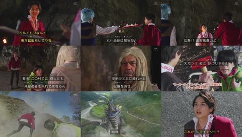 騎士竜戦隊リュウソウジャー 第1話