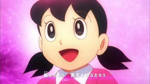 ドラえもん 新オープニングテーマ 星野源による作曲『ドラえもん』