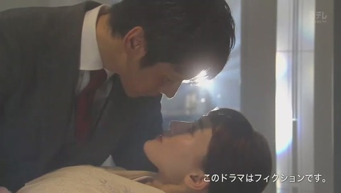 ドラマ「奥様は、取り扱い注意」2話