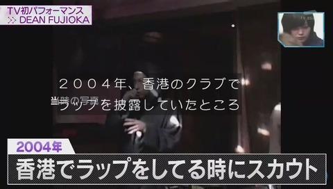 「ミュージックステーション」ディーンフジオカ